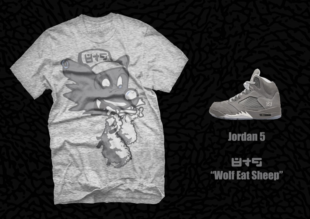 Shirt to match Jordan Wolf Grey 5