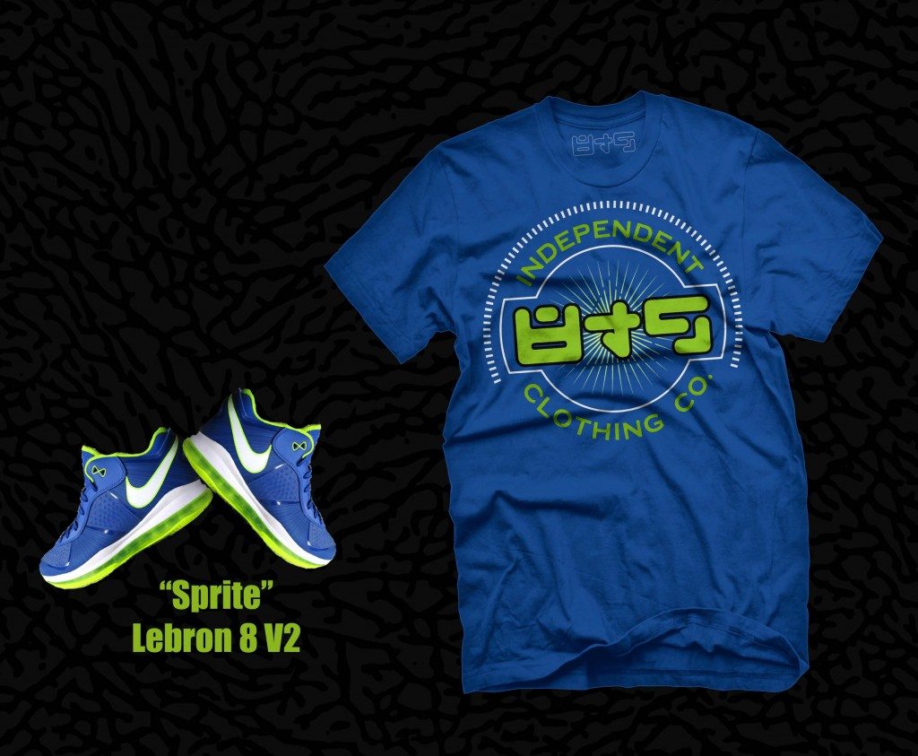 Lebron SPrite Release Date + Matching shirt