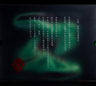 nike-lebron-x-cutting-jade-release-info-07