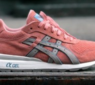 asics-rose-gold-3-600x369