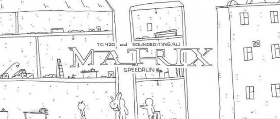 matrix-animation