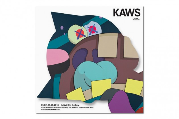 kaws-ohhh-exhibition-opening-at-kaikai-kiki-gallery-01-630x420