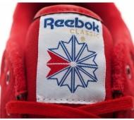 rebbok2