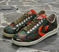 converse-pro-leather-76-full-camo-angle-1