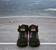 ewing-focus-release-date-june-2