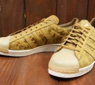 adidas-originals-superstar-80s-camo-pack-13-570x379