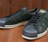 adidas-originals-superstar-80s-camo-pack-14-570x379