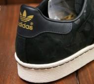 adidas-originals-superstar-80s-camo-pack-9-570x379