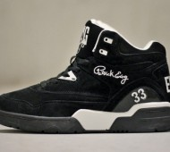 ewing-guard-black-white-1-570x381