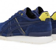 onitsuka-tiger-colorado-85-golden-glitz-6-570x380