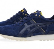 onitsuka-tiger-colorado-85-golden-glitz-7-570x380