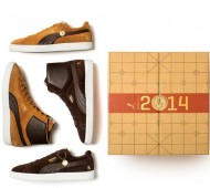 puma-suede-year-of-snake-pack-03