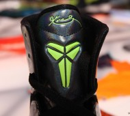 nike-kobe-9-elite-masterpiece-10