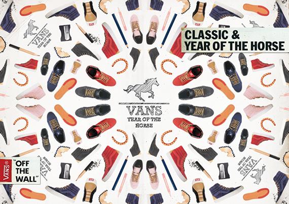 vans-sk8-hi-year-of-the-horse-2