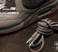 mita-sneakers-nike-air-max-light-11
