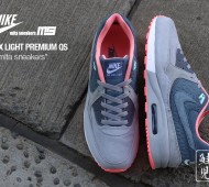 mita-sneakers-nike-air-max-light-14