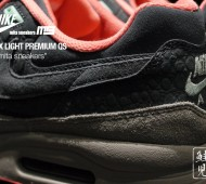mita-sneakers-nike-air-max-light-9