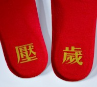 nike-sb-dunk-high-red-packet-chinese-new-year-3