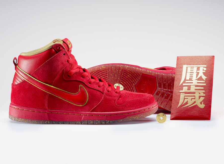 nike-sb-dunk-high-red-packet-chinese-new-year