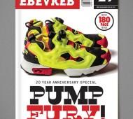 pump-fury_1024x1024