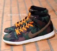 510-skateboarding-nike-sb-dunk-high-1