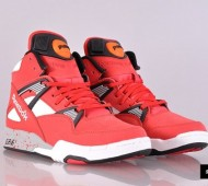 reebok-pump-omni-zone-chicago-03-570x378