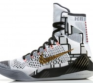 nike-basketbal-elite-2014-collection-gold-10