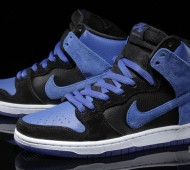 nike-sb-dunk-j-pack-available-6