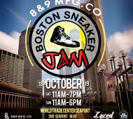 2014 boston sneaker jam r