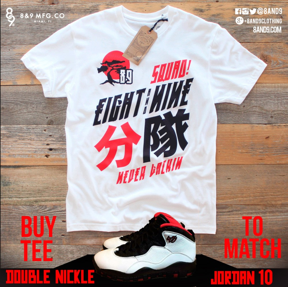 jordan 10 double nickel shirts bonzai tree