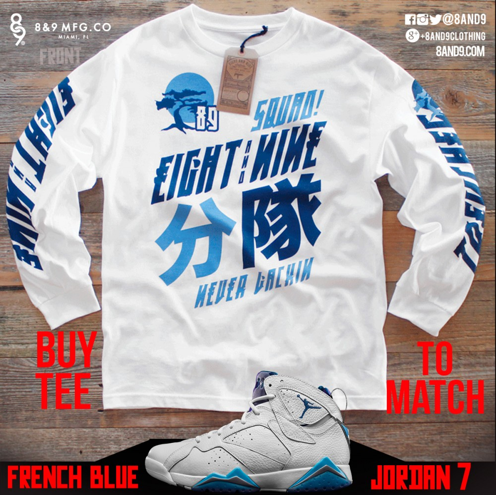 jordan 7 french blue shirt 3