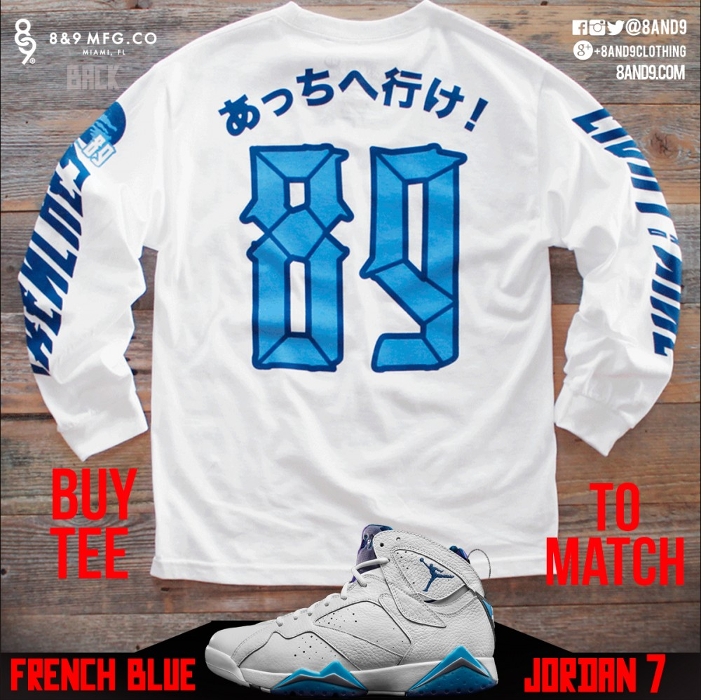 jordan 7 french blue shirt 4